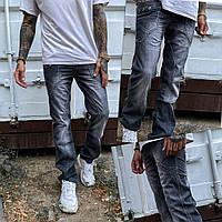 Мужские молодежные джинсы Vigoocc 701. Цвет серый. Размер 31