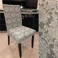 Универсальный чехол на стул из плотной ткани