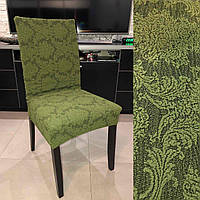 Универсальный жаккардовый чехол на стул из плотной ткани