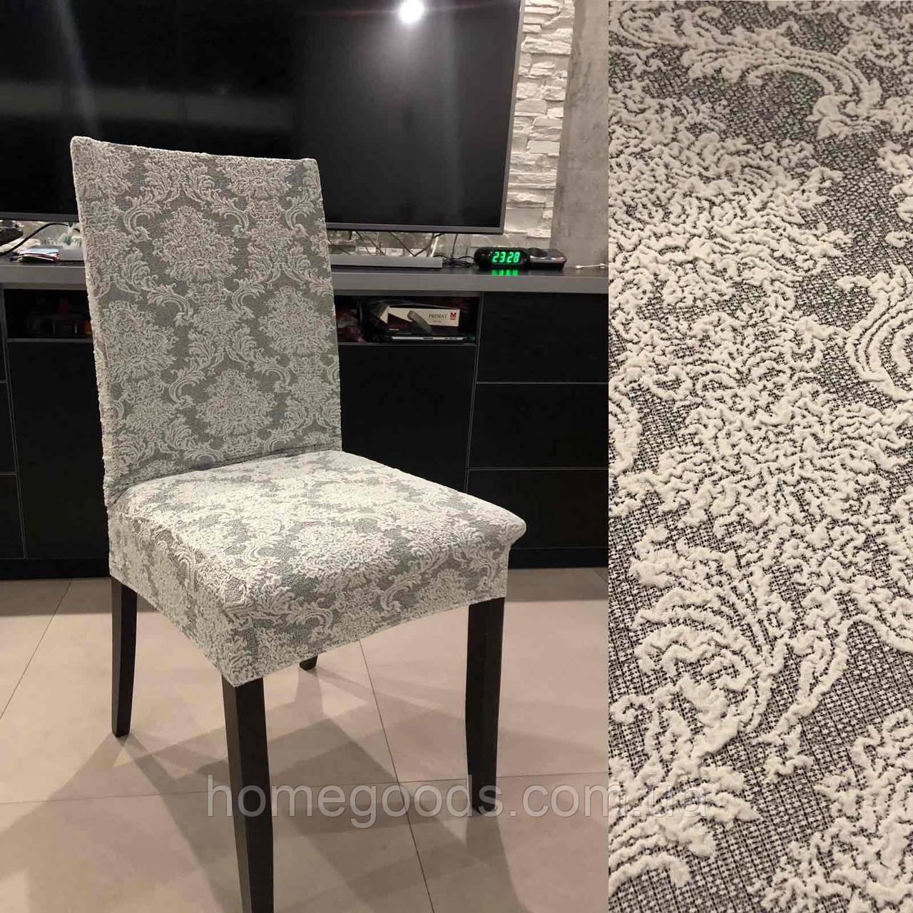 Чехол на стул с жаккардовым узором Белый