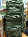 Рюкзак 75 литров олива ( черный), фото 2