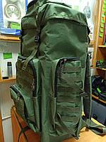 Рюкзак 75 литров олива ( черный), фото 1