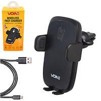 Тримач мобільного телефону VOIN WCV-7006D з бездротовою зарядкою QC2.0 (WCV-7006D), фото 1