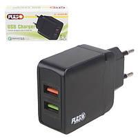 Сетевое зарядное устройство PULSO 28W, 2 USB, QC3.0 (Port 1-5V*3A/9V*2A/12V*1.5A. Port 2-5V2A) (LC-24428 BK)