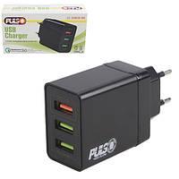 Сетевое зарядное устройство PULSO 30W, 3 USB, QC3.0 (Port 1-5V*3A/9V*2A/12V*1.5A. Port 2/3-5V2.4A) (LC-34830