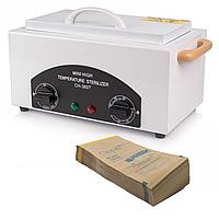 Сухожаровый шкаф CH 360 T + крафт пакеты Медтест 100*200 - 100шт.