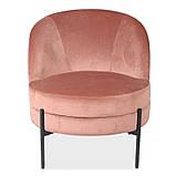 М'яке крісло Белла Роза рожевий велюр Vetro Mebel (безкоштовна доставка), фото 9