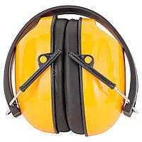 Навушники захисні (складні) Sigma (9431211)