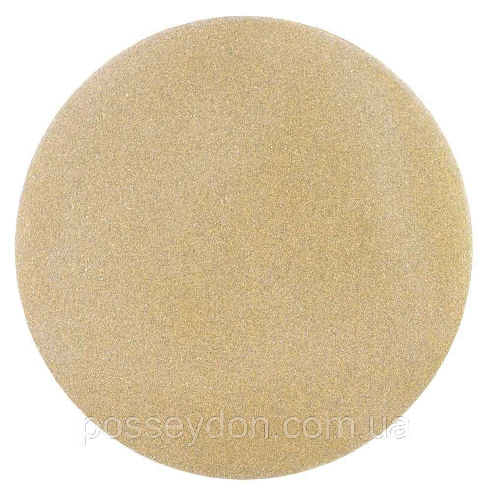 Шлифовальный круг без отверстий Ø125мм Gold P150 (10шт) SIGMA (9120081)