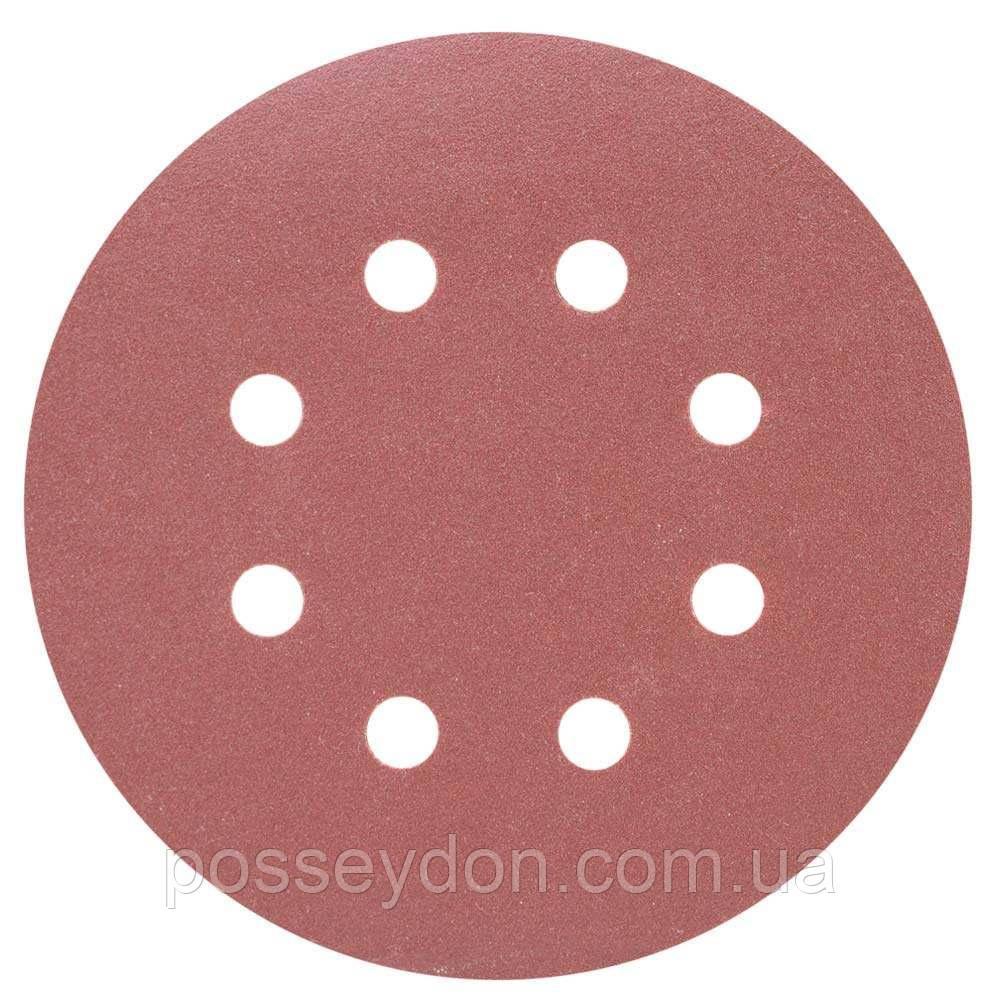 Шлифовальный круг 8 отверстий Ø125мм P240 (10шт) SIGMA (9122711)