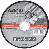 Круг отрезной по металлу и нержавеющей стали Ø150×1.6×22.2мм, 10200об/мин SIGMA (1940161), фото 1