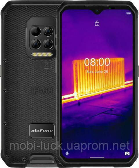Смартфон Ulefone Armor 9 8/128Gb Black