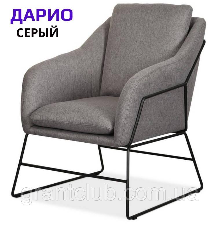Мягкое кресло Дарио серое ткань Vetro Mebel (бесплатная доставка)