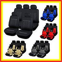 Универсальные чехлы на сидень авто полный комлект черный цвет