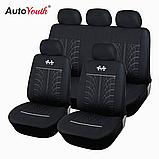 Универсальные чехлы на сидень авто полный комлект черный цвет, фото 4