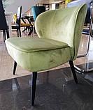 Крісло Фабіо зелений чай Vetro Mebel (безкоштовна доставка), фото 6