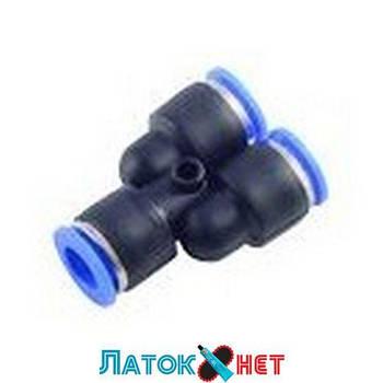 Фитинг Y-образный для пластиковых трубок 12 мм RF-SPY12 Rock Force