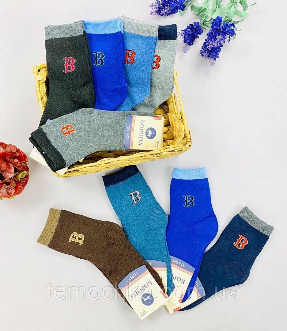 Шкарпетки на осінь для дітей шкарпетки хлопчиків і дівчаток