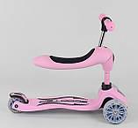 Самокат беговел з сидінням рожевий Best Scooter 2в1, фото 5