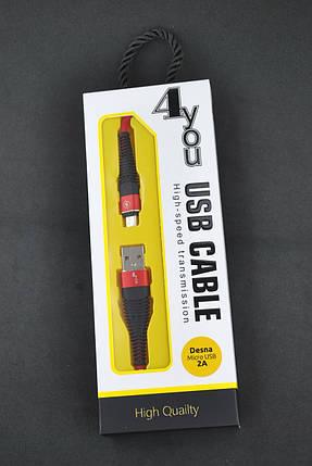 Кабель Usb-cable Micro USB 4you DESNA (2000mah, сotton, метал коннекторы, красный) , фото 2