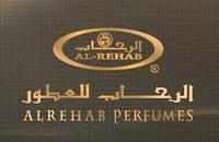 Новое поступление всей коллекции ароматов Al Rehab