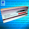 Инсулиновая шприц-ручка Humapen Luxura / ХумаПен Люксура