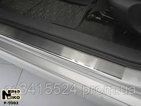 Накладки на пороги (STANDART) TOYOTA AURIS 5D (E150) 2007-2012