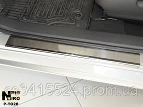 Накладки на пороги (STANDART) TOYOTA AURIS ІІ (E180) 2012-2018