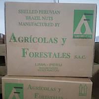 Бразильский орех сушеный, 300г, калибр медиум, высший сорт, Перу, фото 4