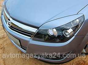 Реснички на фары Opel Astra H (под покраску)