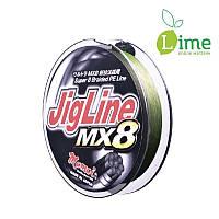 Шнур Momoi Jigline MX8 Moss Green