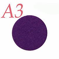 Фетр листовий м'який Rosa Talent фіолетовий темний 29,7*42 див.