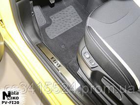 Накладки на внутренние пороги FIAT 500 L 2012-