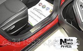 Накладки на внутренние пороги FIAT 500 X 2014-