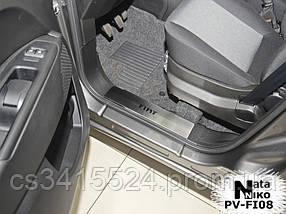 Накладки на внутренние пороги FIAT DOBLO II/III MAXI 2010-/ 2015-