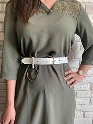 Ремень кожаный белый женский с кольцом ширина 3 см под джинсы, брюки, шорты Р-40