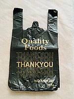 Пакет полиэтиленовый майка Thank you 16 28×47 см Мастер Торг 100 штук, фото 1