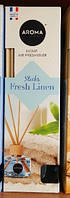 Ароматические палочки Aroma Fresh Linen 50 мл.