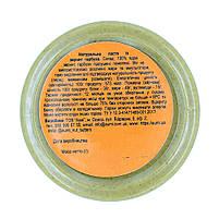 Паста из семян тыквы кремовая, 500г, банка СТЕКЛО, натуральная без добавок, фото 2