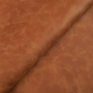 Натуральная кожа Кобальт, фото 2