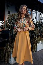 """Комбинированное А-силуэтное платье-рубашка """"Адель"""" с имитацией костюма, фото 2"""