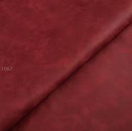Крейзи Хорс с защитным покрытием Красный, Галантерейная, фото 2