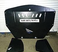 Защита двигателя Audi A6 C4 1994-1997