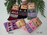 Теплі жіночі шкарпетки, шкарпетки Зимові