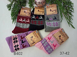 Теплые женские носки, носочки Зимние