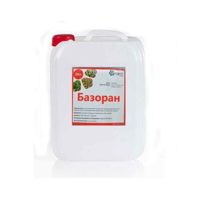Гербицид Базоран Ранголи