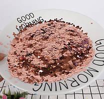Конфетти чешуйки (шестигранники) розовое золото 3 мм, 50 грамм