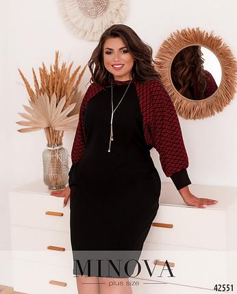 Оригинальное платье батал с контрастными рукавами и горловиной Размеры: 48-50, 52-54, 56-58. 60-62, 64-66, фото 2