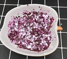 Конфетти чешуйки (шестигранники) розовые 3 мм, 50 грамм