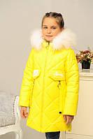 Куртка зимняя Кейт-зима для девочки с отделкой из меха цвет желтая